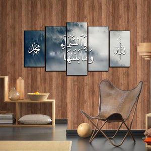 5 PCS Islamic WallFrame (Ajwk15-099)