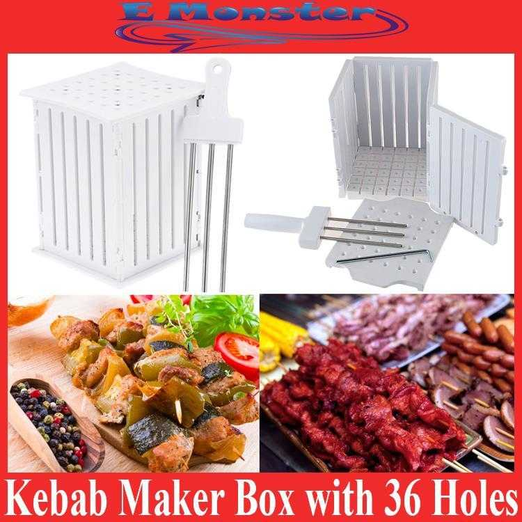 Barbq 36 Holes Meat Skewer Kabab Maker Box Machine | 24hours.pk