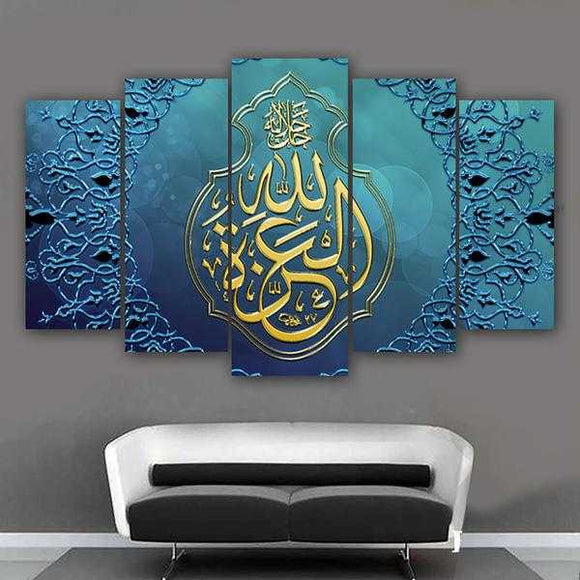Allah Jalalah - Wall Decoration Frames - 5 Pieces | 24HOURS.PK