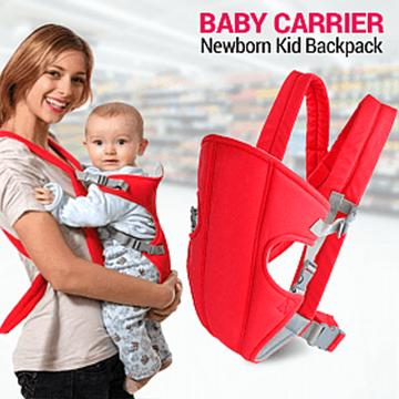 Baby Carrier Bag For Infants - 2 In 1 Baby Carrier Belt (039) | 24HOURS.PK