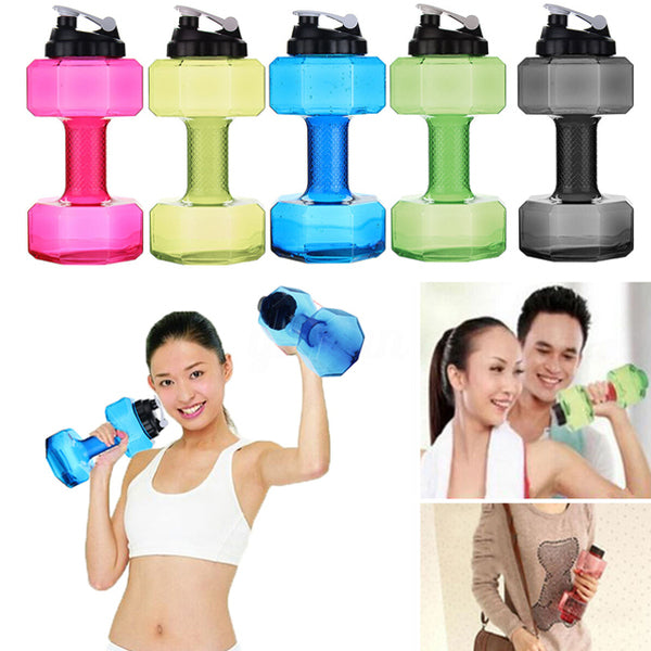 Dumbbell Shape Drinking Bottle 2.2 Ltr (0091) | 24hours.pk