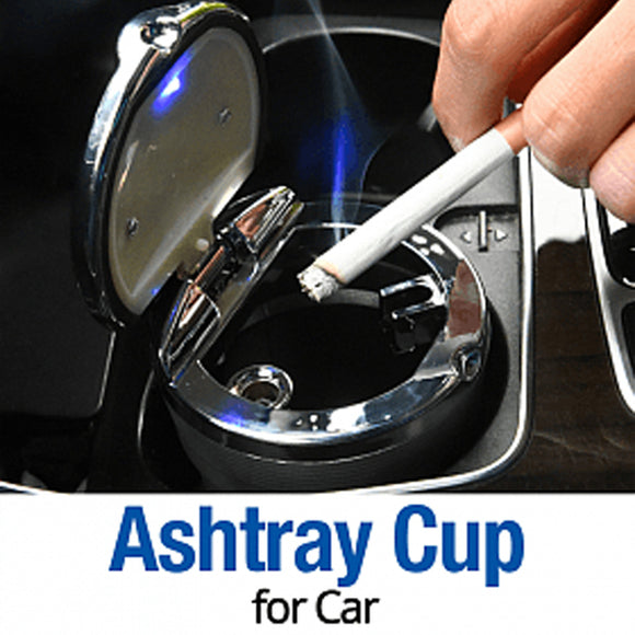 Universal Car Ashtray Cup-Multi Colour (1117) | 24HOURS.PK