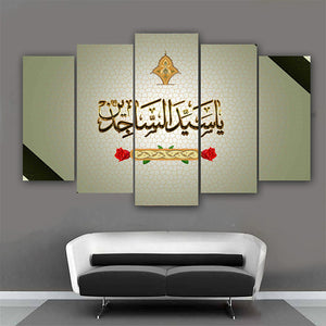 Ya Syed a Sajideen Wall Decoration Frames - 5 Pieces (Only For Karachi) | 24HOURS.PK