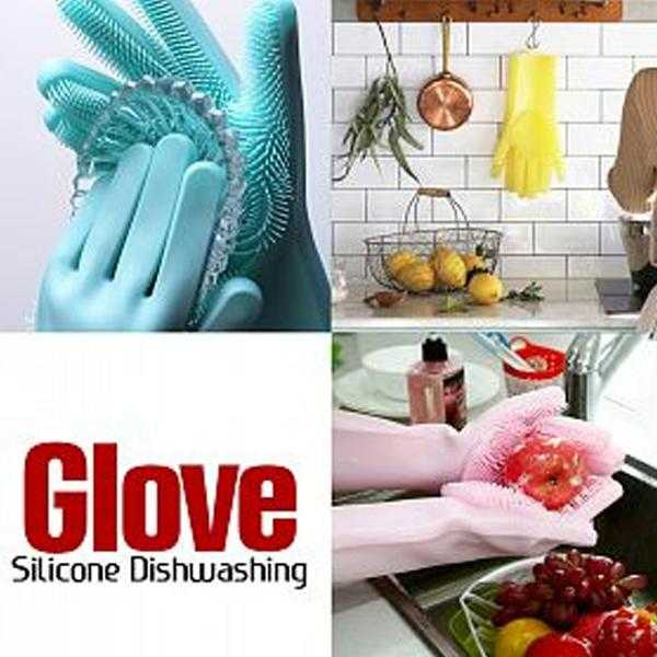 Cindrella Heat Resistant Dish Glass Cutlery Scrubber Cleaner Silicone Dishwashing Glove | 24HOURS.PK