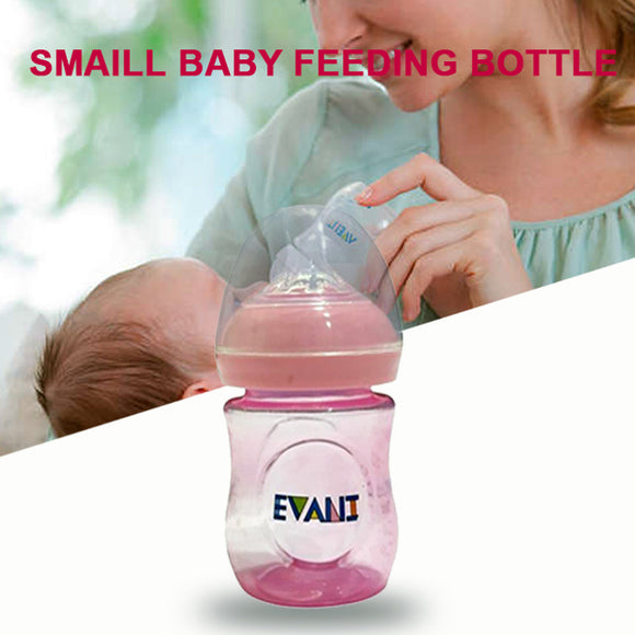 Pack of 2 EVAN Small Baby Feeding Bottel Pink | 24HOURS.PK