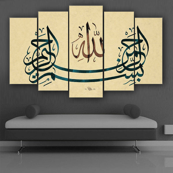 Bismillah Wall Decoration Frames 5 Pieces (Only For Karachi) | 24HOURS.PK