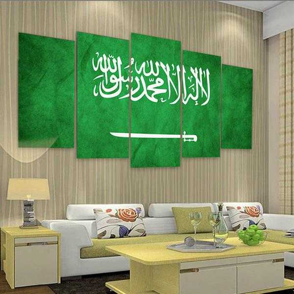 Kalma Tayyab Wall Decoration Frames - 5 Pieces Green (Only For Karachi) | 24HOURS.PK
