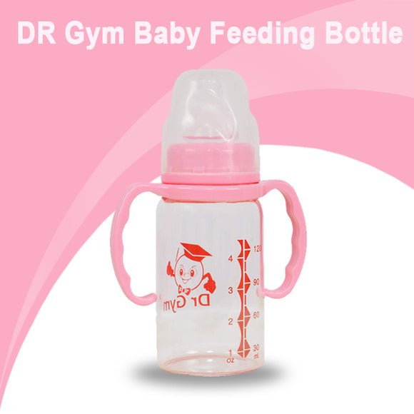 Pack of 2 BABY GROW DR Gym LITE Quality Baby Glass Feeding Bottle 120ML Pink | 24HOURS.PK