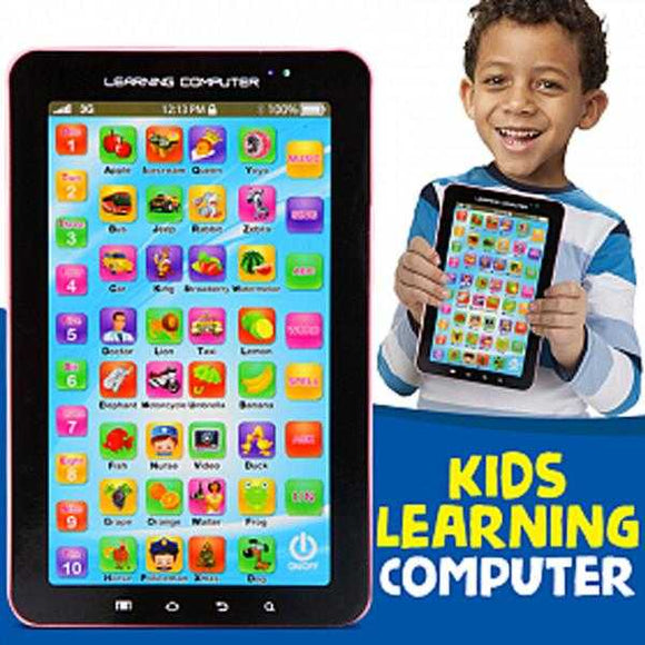 Learning Computer Multimedia Learning System English Version | 24hours.pk