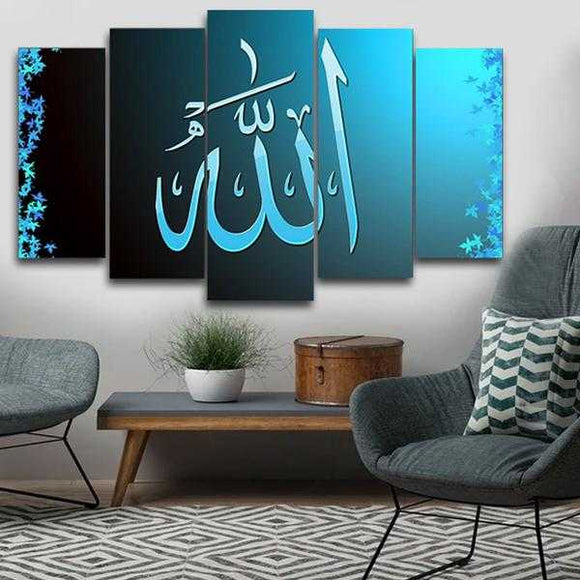 Allah Name Wall Decoration Frames 5 Pieces Blue (Only For Karachi) | 24HOURS.PK