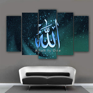 Allah is One Wall Decoration Frames - 5 Pieces (Only For Karachi) | 24HOURS.PK
