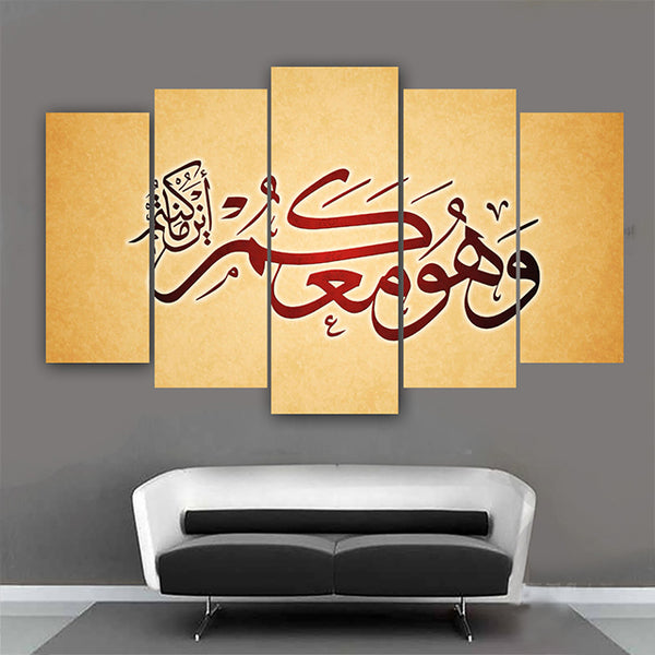 Wahua Maakum Wall Decoration Frames - 5 Pieces (Only For Karachi) | 24HOURS.PK
