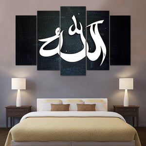 Allah - Wall Decoration Frames2 - 5 Pieces (Only For Karachi) | 24HOURS.PK