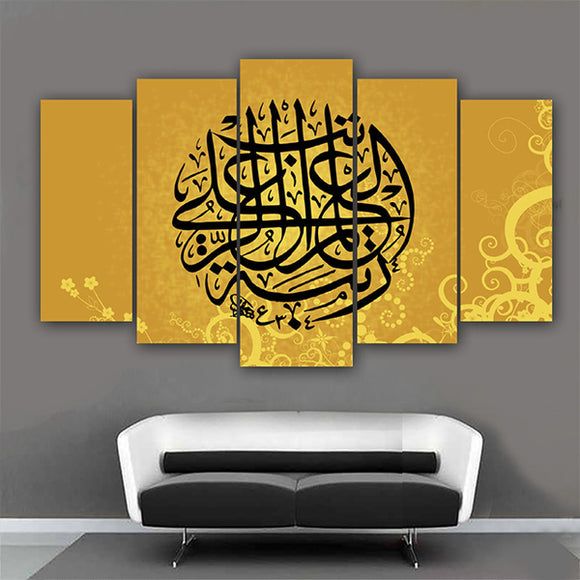 5 SPLIT 2 3D ISLAMIC CALLIGRAPHY (Only For Karachi) | 24HOURS.PK