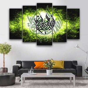 Islamic Wall Decoration Frames 5 Pieces (Only For Karachi) | 24HOURS.PK
