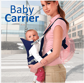 Pack of 2 Baby Carrier Bag For Infants In Breathable Fabric | 24HOURS.PK