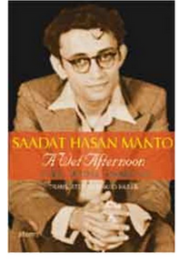 A Wet Afternoon (B.P)- By: Sadaat Hassan Manto