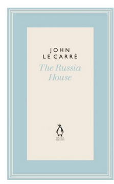The Russia House  (PB) By: John Le Carre