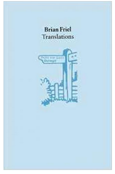 Translations (PB) By: Brian Friel
