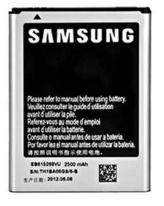 EB-615268VUBattery For Samsung Galaxy Note 1 GT N7000 I9220 I717 T879 - 2500mAh - Black
