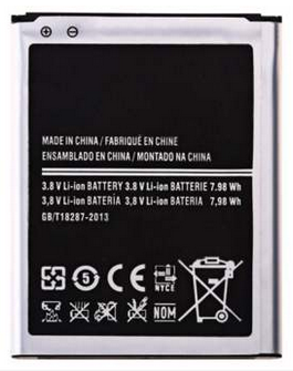 Samsung Galaxy Gt-I9082 Original 2100Mah Battery