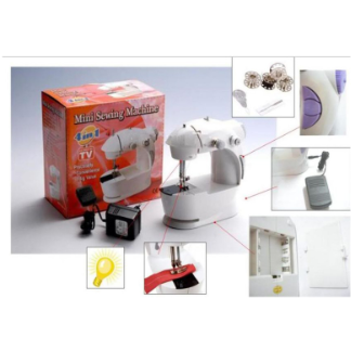 Mini Sewing Machine Portable 4 In 1 With Adapter & Pedal | 24hours.pk