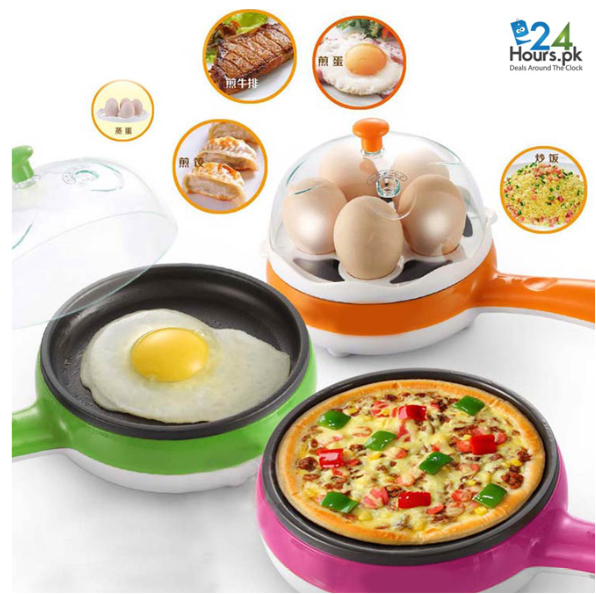 2 in 1 Egg Boiler & Electric Frying Pan | 24hours.pk