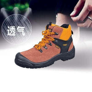 Safety boots SSH12SB.43 | 24HOURS.PK