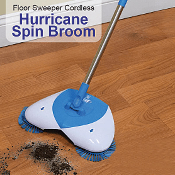 Spin Broom!the Quick Easy Way to Sweep | 24HOURS.PK