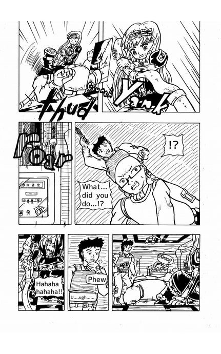"Short manga ""Power source princess""(Page 13~16 End) 短編漫画「電源姫」(13~16ページ 終)"