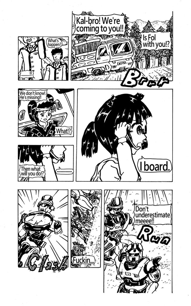 "The 12th page of my original manga ""FEGEAR"" 4th episode"