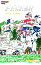 "Load image into Gallery viewer, Sample image 1 of my original manga ""FEGEAR"" 4th(Multilingual Manga)"