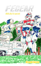 "Load image into Gallery viewer, Sample image 1 of my original manga ""FEGEAR"" 4th(English)"
