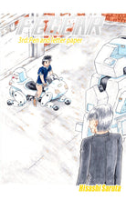 "Load image into Gallery viewer, Sample image 1 of my original manga ""FEGEAR"" 3rd(English)"