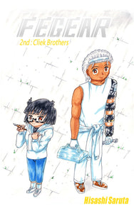 "Sample image 1 of my original manga ""FEGEAR"" 2nd(English)"