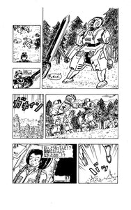 "Sample image 3 of my original manga ""FEGEAR"" 4th(Multilingual Manga)"