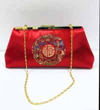 Load image into Gallery viewer, Vintage evening clutches; red purse; red clutch; chinese style purse silk purse