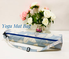 Load image into Gallery viewer, Yoga Mat handbags; Yoga Bag; Yoga Mat Bags; Gym bags Workout bags