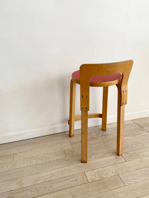 Mid Century Alvar Aalto K65 Low Back Counter Stool
