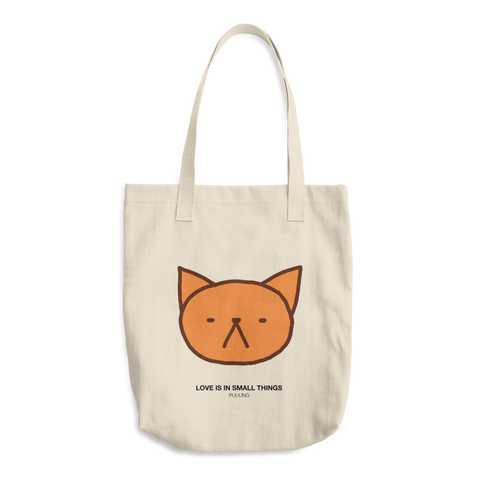 Cute Garfield by Puuung - Cotton Tote Bag
