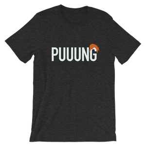 PUUUNG /04 -  Short-Sleeve Unisex T-Shirt