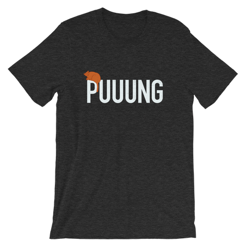PUUUNG /01 - Short-Sleeve Unisex T-Shirt