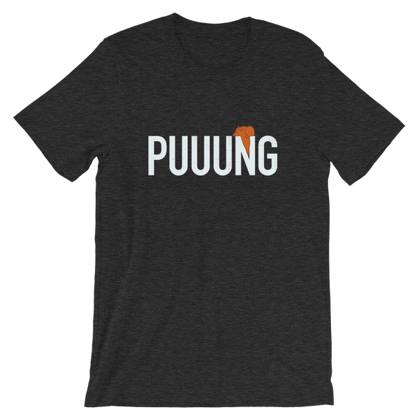 PUUUNG /03 - Short-Sleeve Unisex T-Shirt