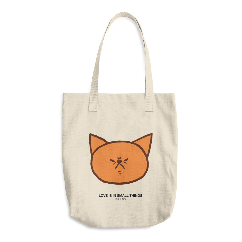 Cute Garfield frown by Puuung - Cotton Tote Bag