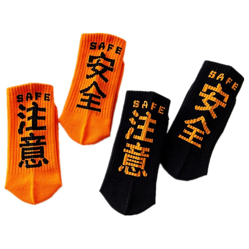 Chaussettes SAFE - Tekocloth