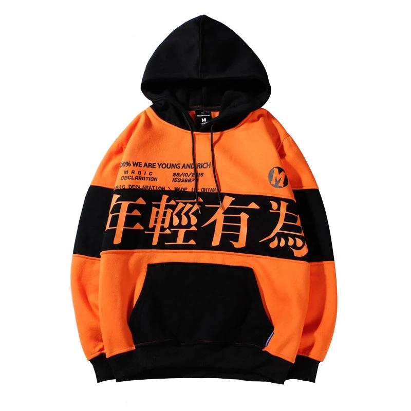 Hoodie Magic Déclaration - Tekocloth
