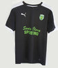 Sporting Puma Game Jersey - Away