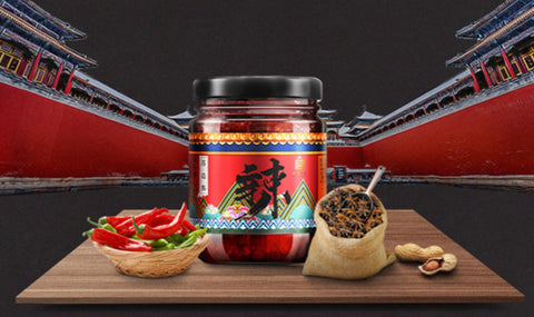 buy  Spiced Li Ziqi Suzao Chili Sauce - Royal Sauce Mild Spicy LiZiqi food product store channel recipes Online shop cooking