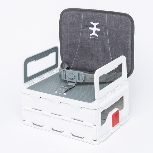 Nikidom Foldable Booster Seat