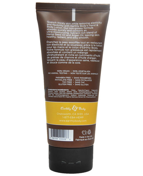 Earthly Body Velvet Lotion - 7 Oz Tube - Casual Toys